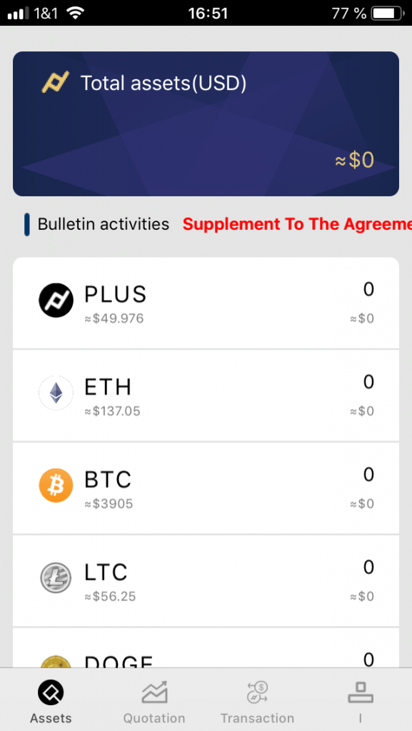 Plus Token App Screenshot
